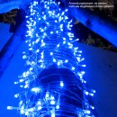120 LED-Lichterkette Chasy-Light blau
